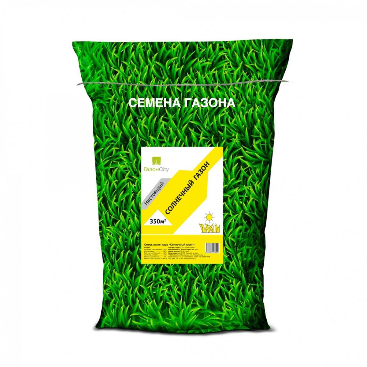 Настоящий Солнечный, 10 кг - семена газона