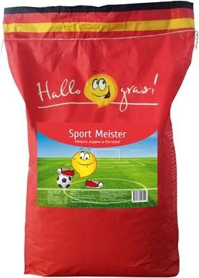 семена газона Sport Meister 10 кг