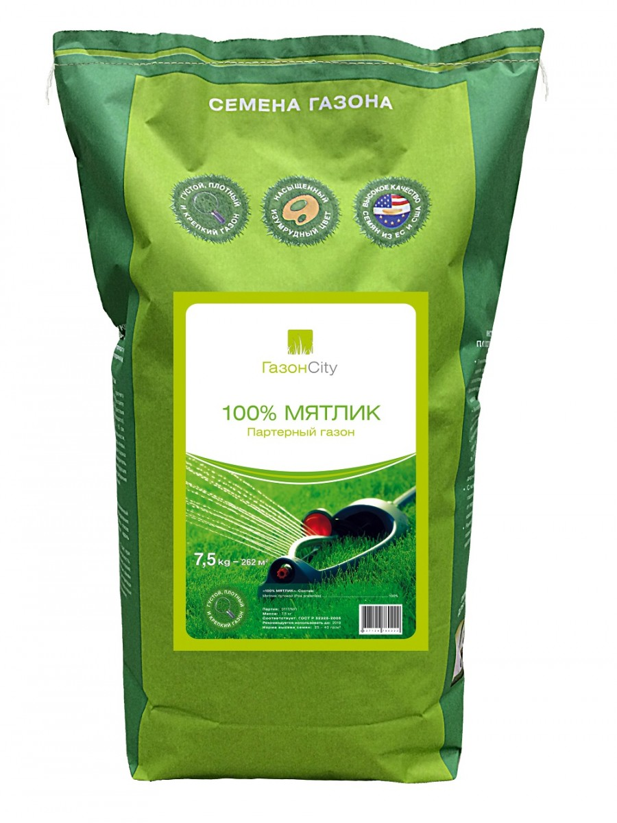 100% МЯТЛИК 7,5 кг- семена газона