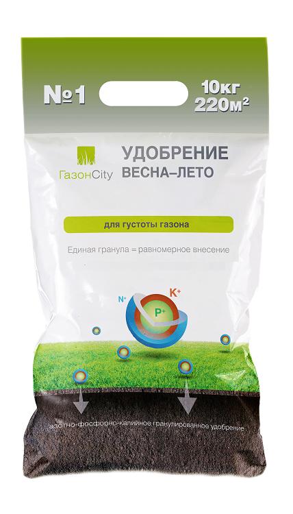 """Удобрение для газона №1 """"ВЕСНА-ЛЕТО"""" 10 кг"""